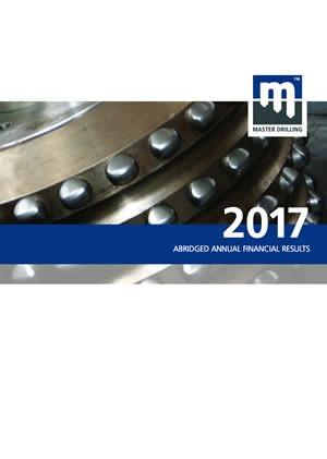 2017-text-none